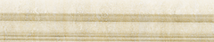 Италон Traventino Travertino Navona 600090000277 бордюр (250 мм)