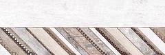 Нефрит-Керамика Эссен Эссен 04-01-1-17-05-06-1616-0 вставка (200 мм*600 мм)