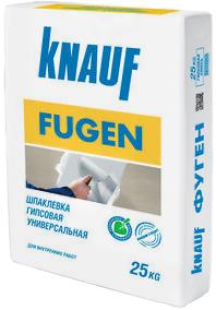 Фуген гипсовая универсальная 25 кг