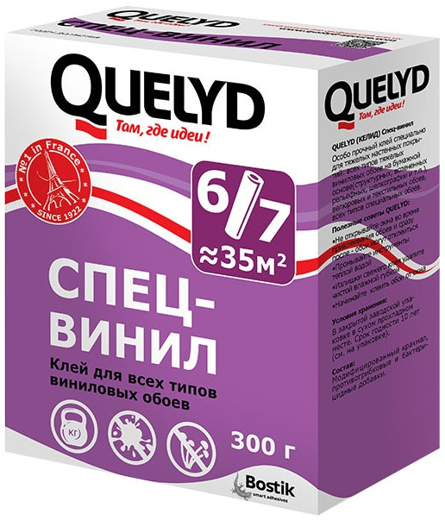 Спец-винил для виниловых и текстильных обоев 300 г