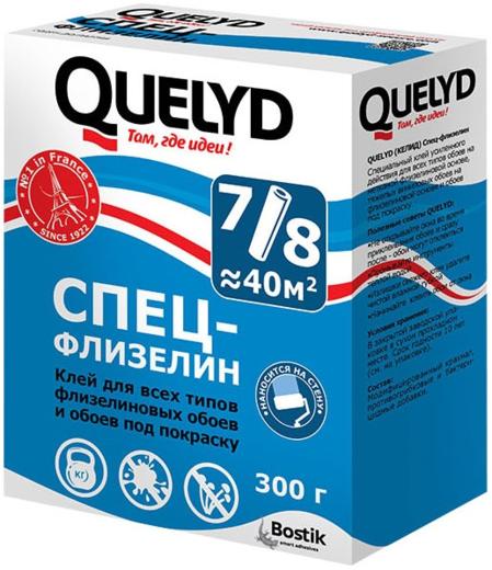 Спец-флизелин для всех видов флизелиновых обоев любой ширины 300 г