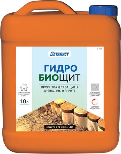C 402 гидробиощит с цветовым индикатором для защиты древесины в грунте 1 л