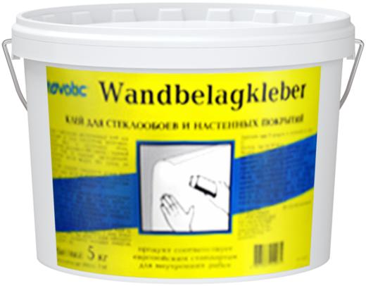 Wandbelagkleber для стеклообоев и настенных покрытий 2.5 кг