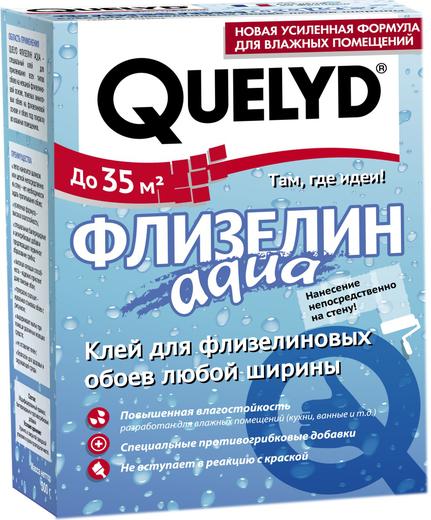 Флизелин aqua для флизелиновых обоев любой ширины 300 г