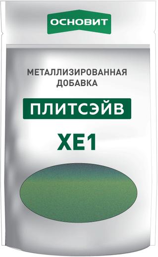 Плитсэйв xe1 металлизированная для эпоксидной затирки 130 г малиновый