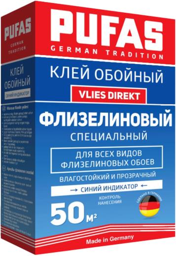 Vlies direkt обойный флизелиновый специальный с синим индикатором 325 г